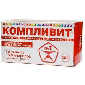 Лечебный витаминный комплекс