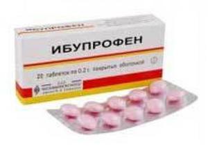Ибупрофен и его применение