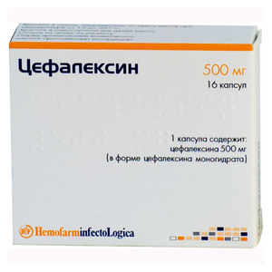 Антибиотик быстро снимает воспаление