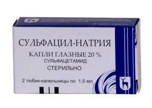 Как применяются капли сульфат натрия