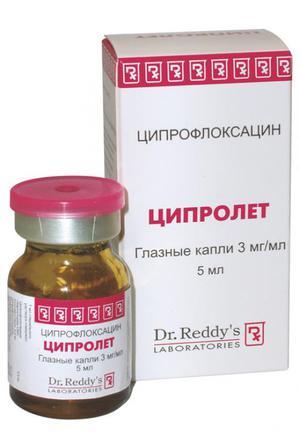 Ципролет 500 - антибиотик, аналог вмоксиклава
