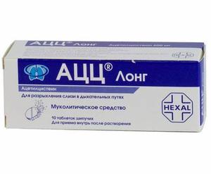 Описание свойств препарата АЦЦ от кашля