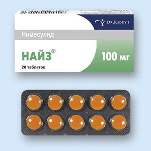 Список препаратов от температуры