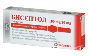 Бисептол 120 мг - таблетки для лечения детей