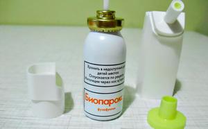 Описание эффективных аэрозолей и спреев для носа с антибиотиком