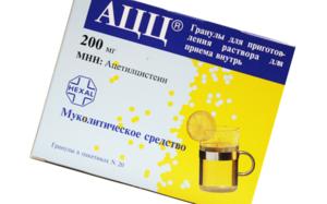 Препарат АЦЦ в форме растворимых таблеток
