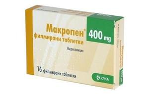 Таблетки Макропена