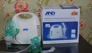 Характеристика компрессорных ингаляторов для домашнего применения
