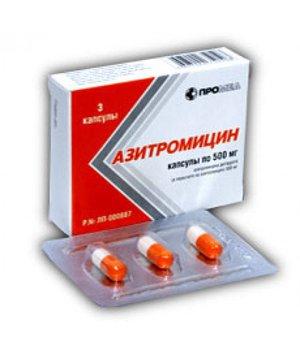 Азитромицин для лечения заболеваний половой сферы