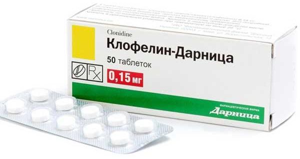 """Гипотензивный препарат """"Клофелин"""""""