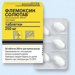 Когда помогает флемоксин салютаб