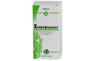 Ингаляция с хлорофиллиптом