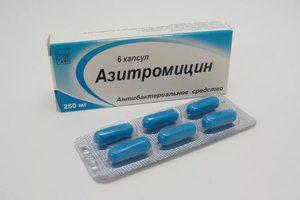 Азитромицин для лечения инфекционных заболеваний