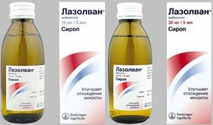 Описание состава и свойств Лазолвана сиропа