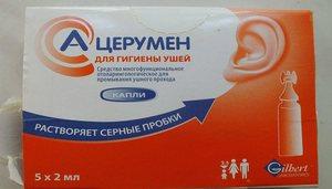 Какими препаратами воспользоваться при заболевании ушей