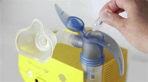 Способ приготовления раствора Интерферона для ингаляции небулайзером