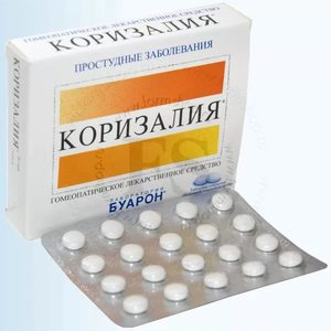 Коризалия для лечения назофарингита у ребенка