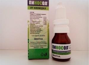 Описание препарата пиносол