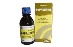 Фурацилин-адреналиновые капли и их состав