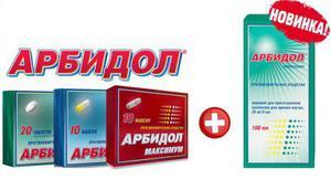 Арбидол – недорогое эффективное средство