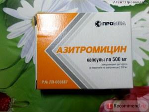Как лечить инфекционные заболевания Азитромицином