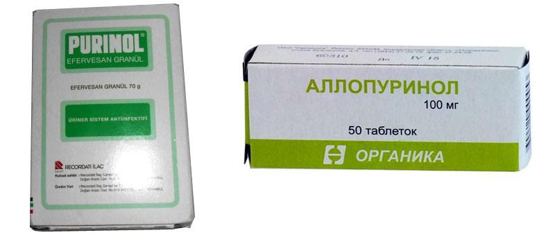 Препараты для блокировки производства мочевины