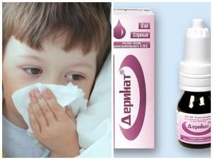 Какие есть препараты при заложенности носа