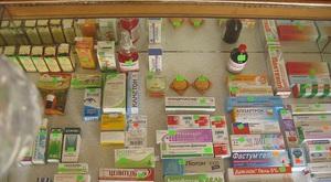 Особенности сочетания Ремантадина с другими лекарственными средствами