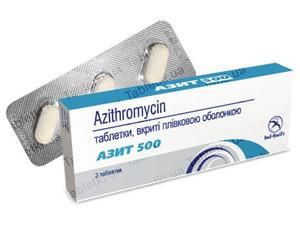 Азитромицин-Нортон - препарат в таблетках