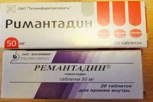 Описание свойств противовирусного препарата Ремантадина