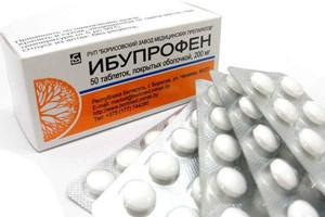 Какие есть лекарства от температуры