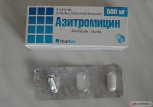 В каких случаях Азитромицин противопоказан