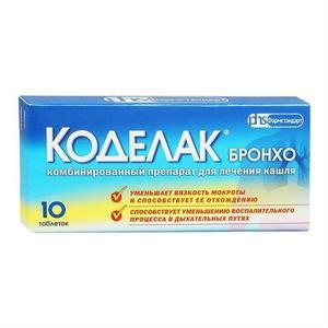 Прием препарата коделак бронхо