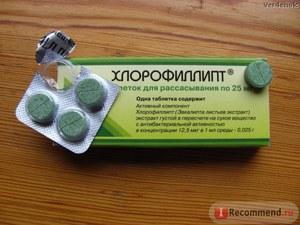 Таблетки Хлорфилипта для рассасывания