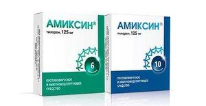 Амиксин - антибиотик или нет?