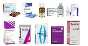 Перечень самых распрастраненных антибиотиков