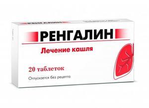 Лекарственное средство от кашля