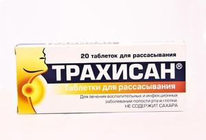Какой антибиотик выбрать при болях в горле