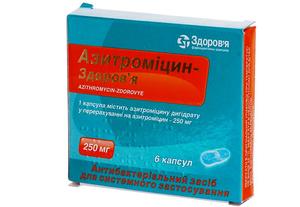 Азитромицин капсулы - инструкция, дозировки