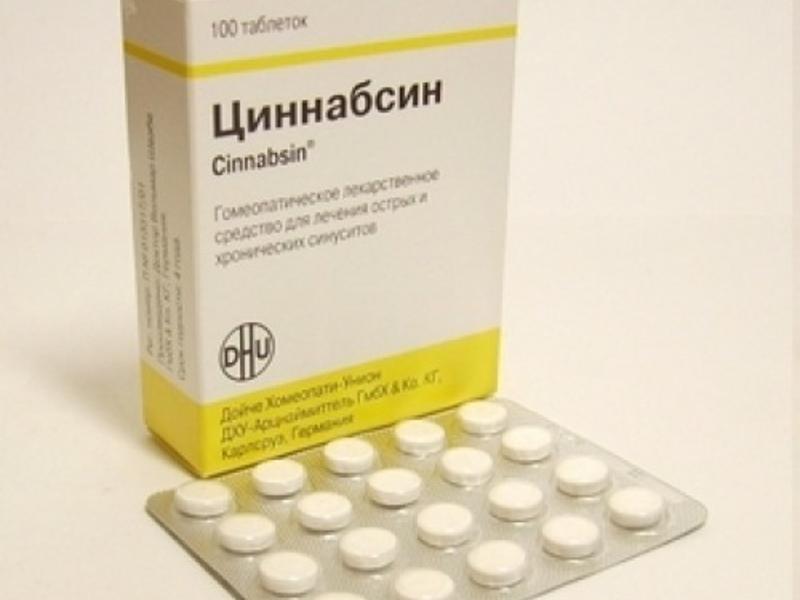 Циннабсин - гомеопатический препарат, действие которого проверено