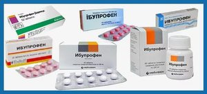 Препараты от температуры озноба и жара
