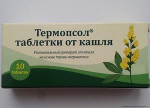 Препарат на основе травы термопсиса