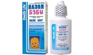 Назол Бэби - назальный препарат для детей