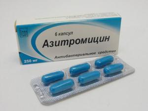 Перечень лекарственных препаратов для лечения синусита