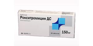 Рокситромицин - показания к применению
