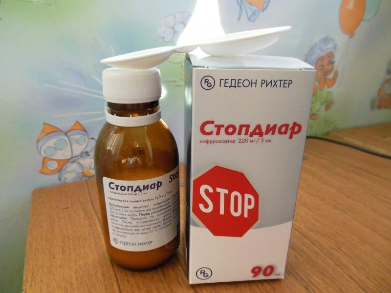 """Препарат """"Стопдиар"""" против диареи"""