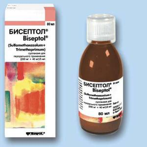 Детский сироп Бисептол