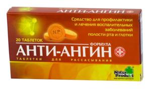 Как действует лекарство аниангин