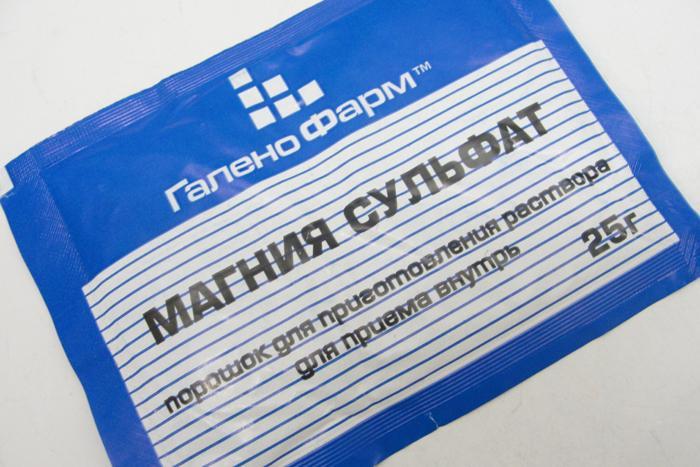 Сульфат магния для приготовления раствора