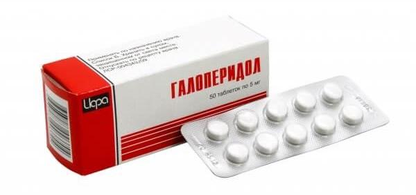 Галоперидол